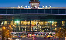 Small2 domodedovo news s